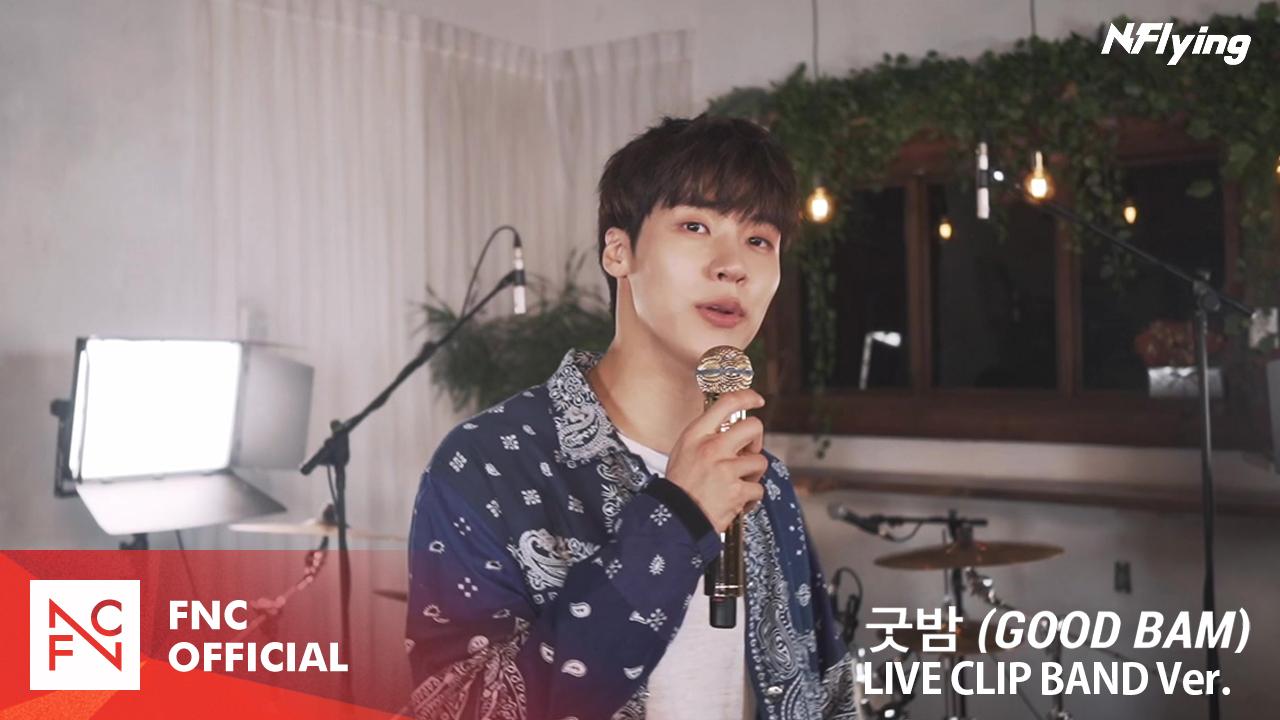 N.Flying (엔플라잉) – 굿밤 (GOOD BAM) LIVE CLIP BAND Ver.