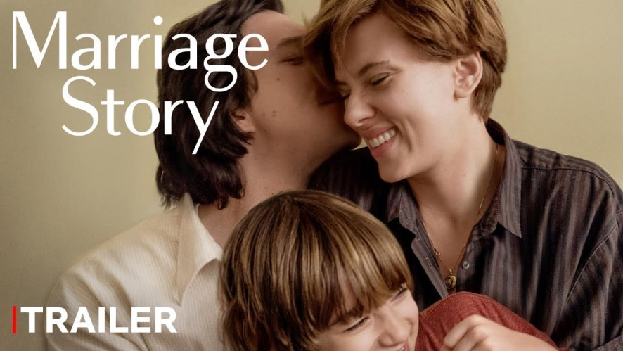 [Netflix] 결혼 이야기 - 공식 예고편