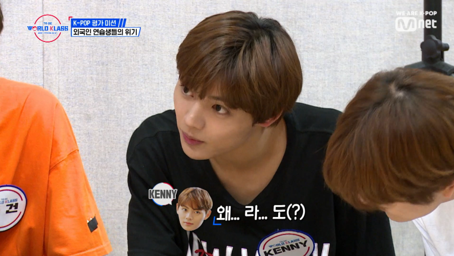 [EP03] International members' difficult moments
