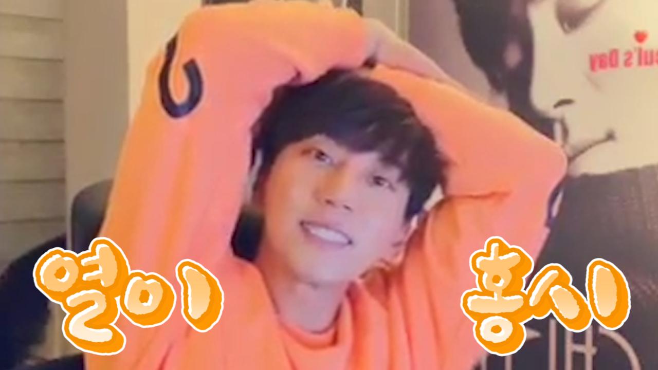 [Hwang Chi Yeul] 홍시가 어찌 귀엽냐고 하시면.. 열이어뽜가 그냥 귀여운 것 뿐인데.. (Chi Yeul's letter&express ripe perimmon)