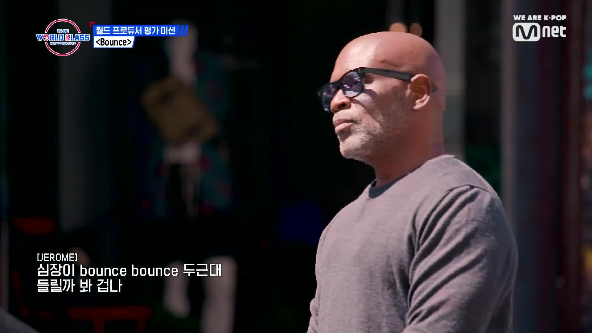 [3회] ♬ Bounce - 예비 TOO @ 월드 프로듀서 평가 미션