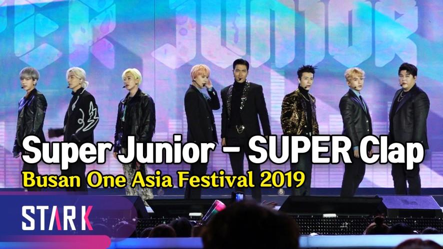 10년 만의 완전체, 슈주♡엘프, 슈퍼주니어 'SUPER Clap' (Super Junior 'SUPER Clap' Stage Full cam.)