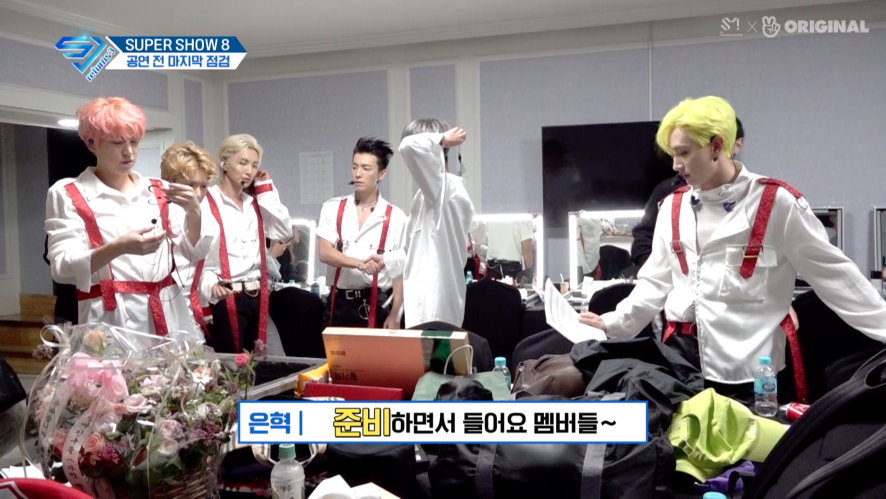SJ returns 3 EP51 - [Super Show 8] Never-before-seen backstage clips