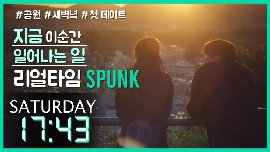 [Realtime] What happens at this moment SPUNK EP7-1