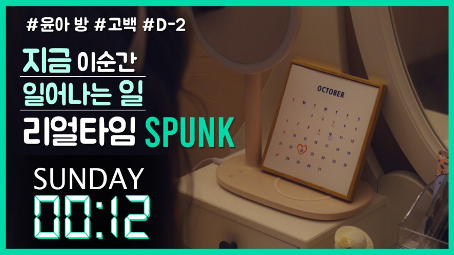 [Realtime] What happens at this moment SPUNK EP7-3