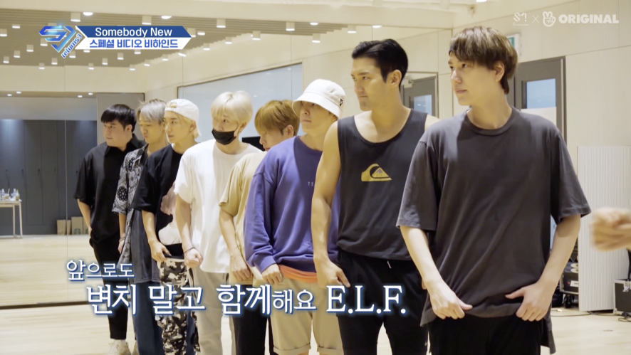SJ returns 3 EP54- Behind-the-scene episodes of 'Somebody New' special mv