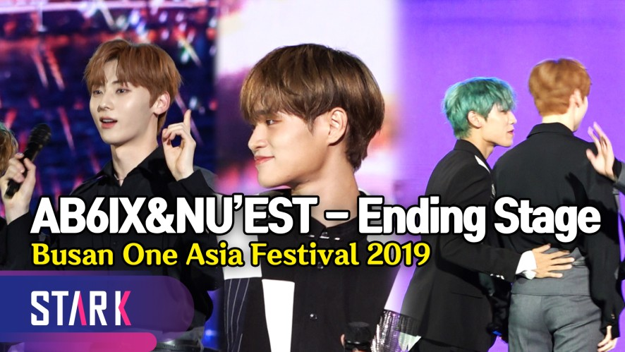 AB6IX&NU'EST, 워너투 모먼트&프듀 동기 정모 (AB6IX&NU'EST, Ending Stage 'Busan Vacance')