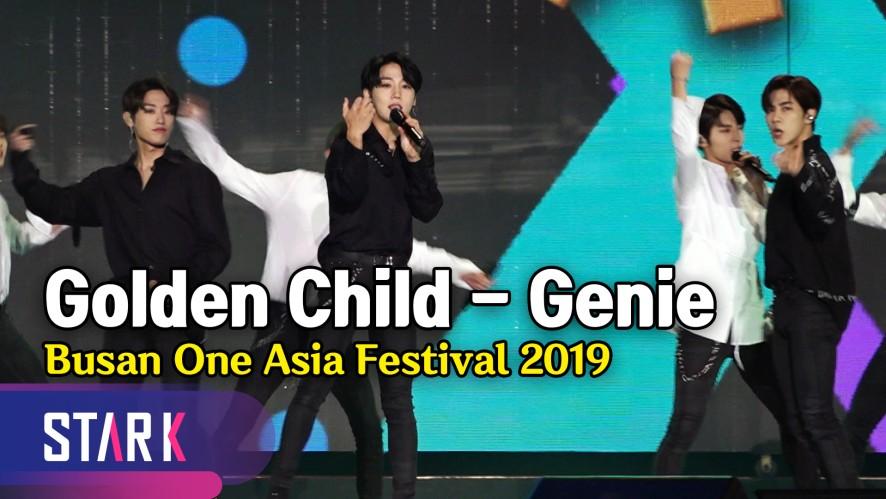 장준이 흑발 보러 부산 왔다! 골든차일드 'Genie' (Golden Child 'Genie' Stage)