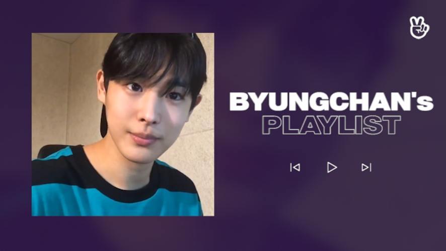 [V PICK! Playlist] VICTON Choi Byung Chan's Play List🐥🐶🎶