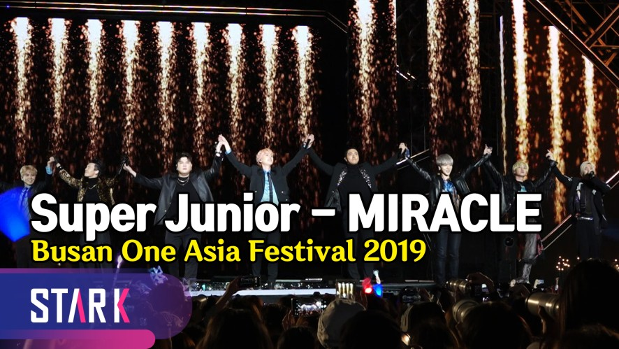 Back to 2005! 추억 소환, 슈퍼주니어 'Miracle' (Super Junior 'Miracle' Stage)