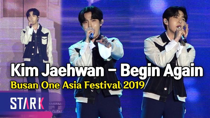 김재환, 부산 시민 여러분 '안녕하세요' (Kim Jaehwan 'Begin Again' Stage)