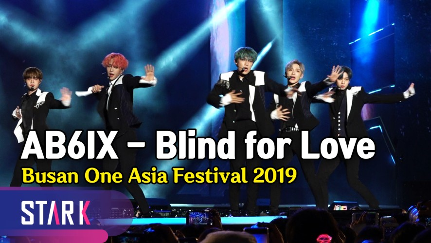 에비뉴에게 눈이 먼 AB6IX 'Blind for Love' (AB6IX 'Blind for Love' Stage Full cam.)
