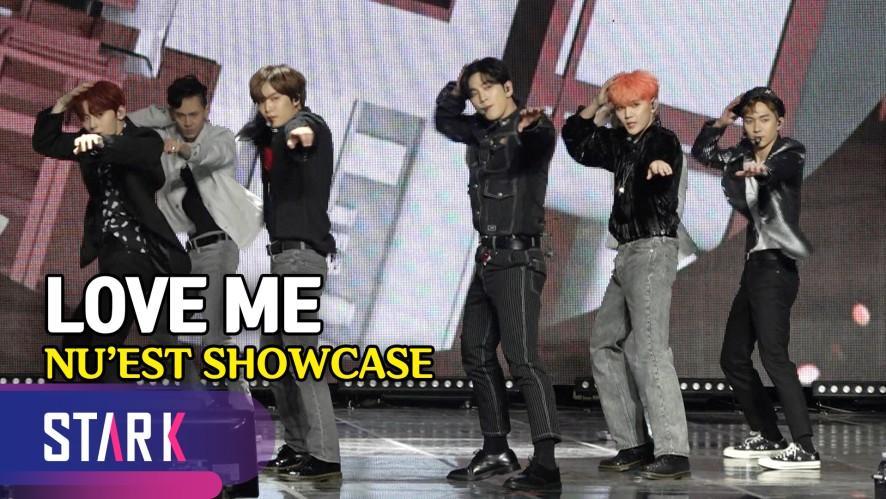 사랑에 빠진 뉴이스트, 타이틀곡 'LOVE ME' (Title Song 'LOVE ME', NU'EST SHOWCASE)