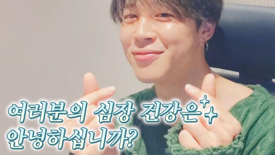 [BTS] 닥터(겸 신인가수) 박지민선생님 존재가 이미 만병통치 불로장생 명약이네요💊 (JIMIN doing a situation play)