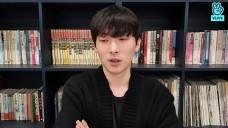 [박강현] 박강현 단독콘서트 <MElody in blue> 기념 깜짝 Live 방송