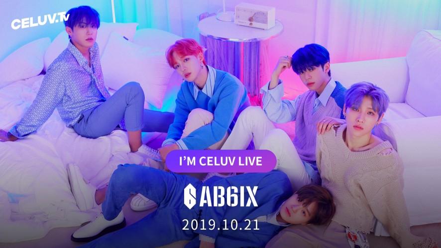 [Replay][I'm Celuv] AB6IX, 아임셀럽을 밝혀 빛이 되어주오! (Celuv.TV)