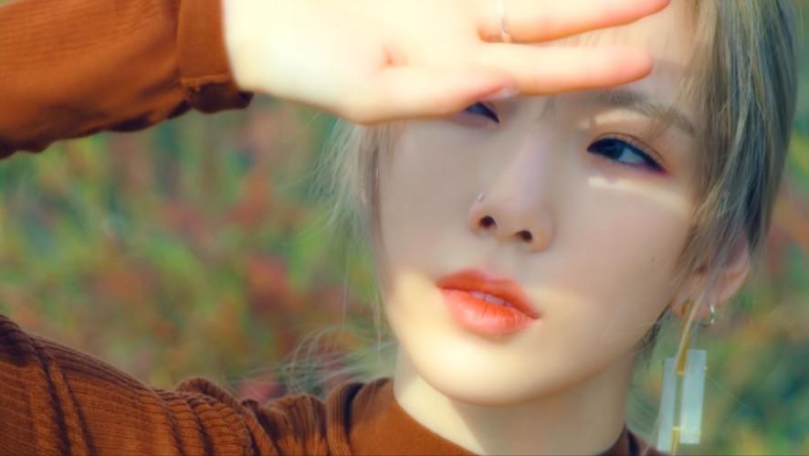 TAEYEON 태연 'Purpose' Highlight Clip #4 Do You Love Me?