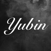 유빈(Yubin)
