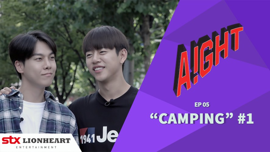 [JUNG DAE HYUN(정대현) 'Aight(아잇)' REALITY SERIES] 궁중 약과 처돌이 댛니와 특급 조수(?)원준의 장보기 | CAMPING #1