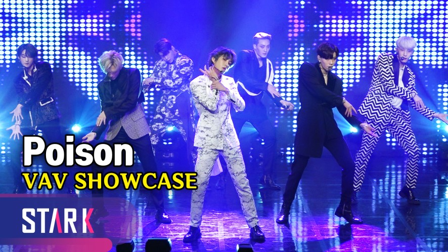 중독적인 매력, VAV 타이틀곡 'Poison' (Title Song 'Poison', VAV SHOWCASE)