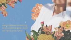 [쇼파르뮤직 - 'In Bloom' 카페쇼파르 컴필레이션 Vol.1 Teaser #2]