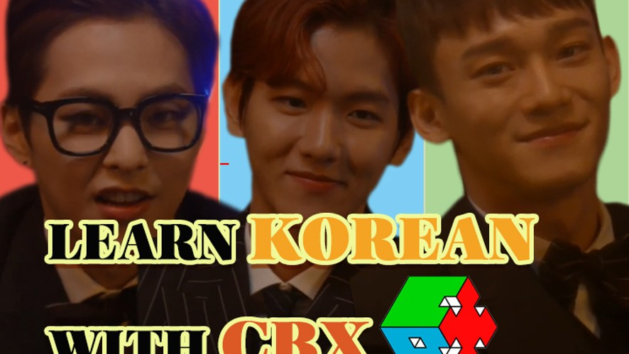 CBX's way of escaping?!