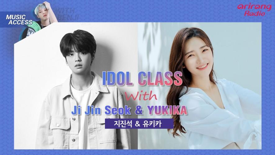 IDOL CLASS with Ji Jin Seok 지진석 & YUKIKA 유키카