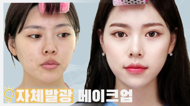 피부 조명을 탁! 켜는 미백스킨케어 + 자체발광 반사판 메이크업 Whitening Skincare + Illuminating Makeup
