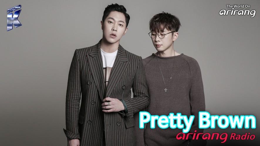Arirang Radio (Sound K / Pretty Brown 프리티 브라운)