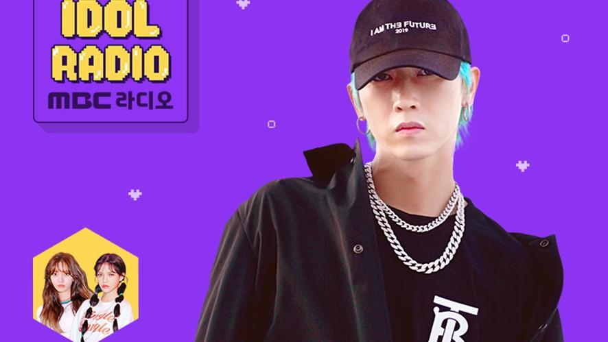 'IDOL RADIO' ep#387. 고.미.사.영 (스페셜 DJ  AOA 지민&찬미 with 장우혁)