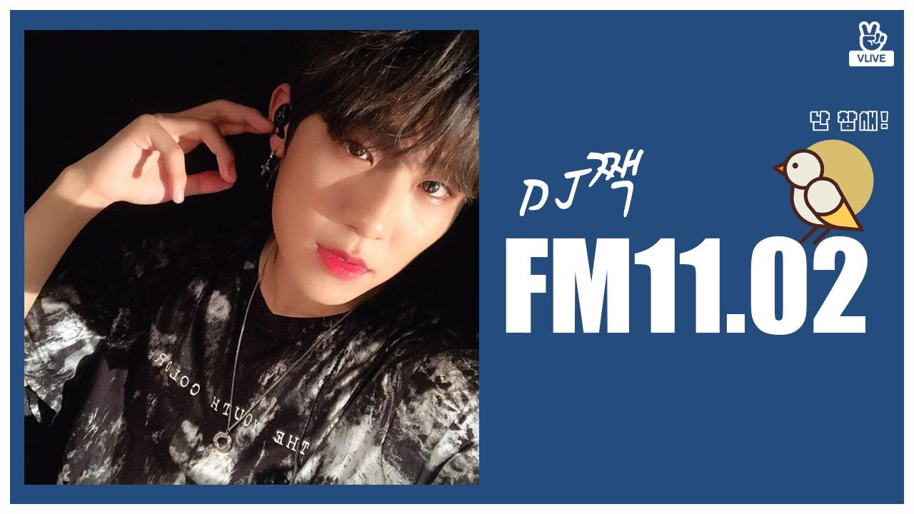 FM11.02📻🐦 #4