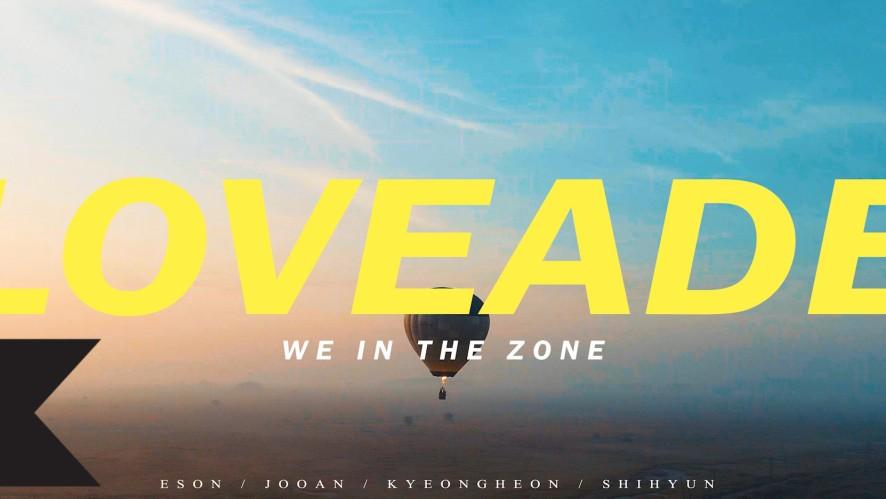 WE IN THE ZONE(위인더존) 'LOVEADE' MV TEASER