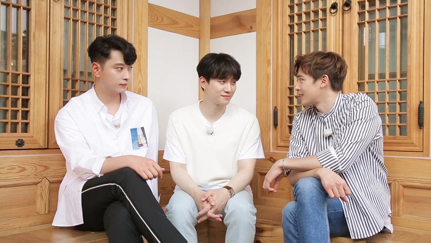 2PM [구룸현친 스페셜 : 한옥마을 꽃도령] Extended Ver. Teaser Video