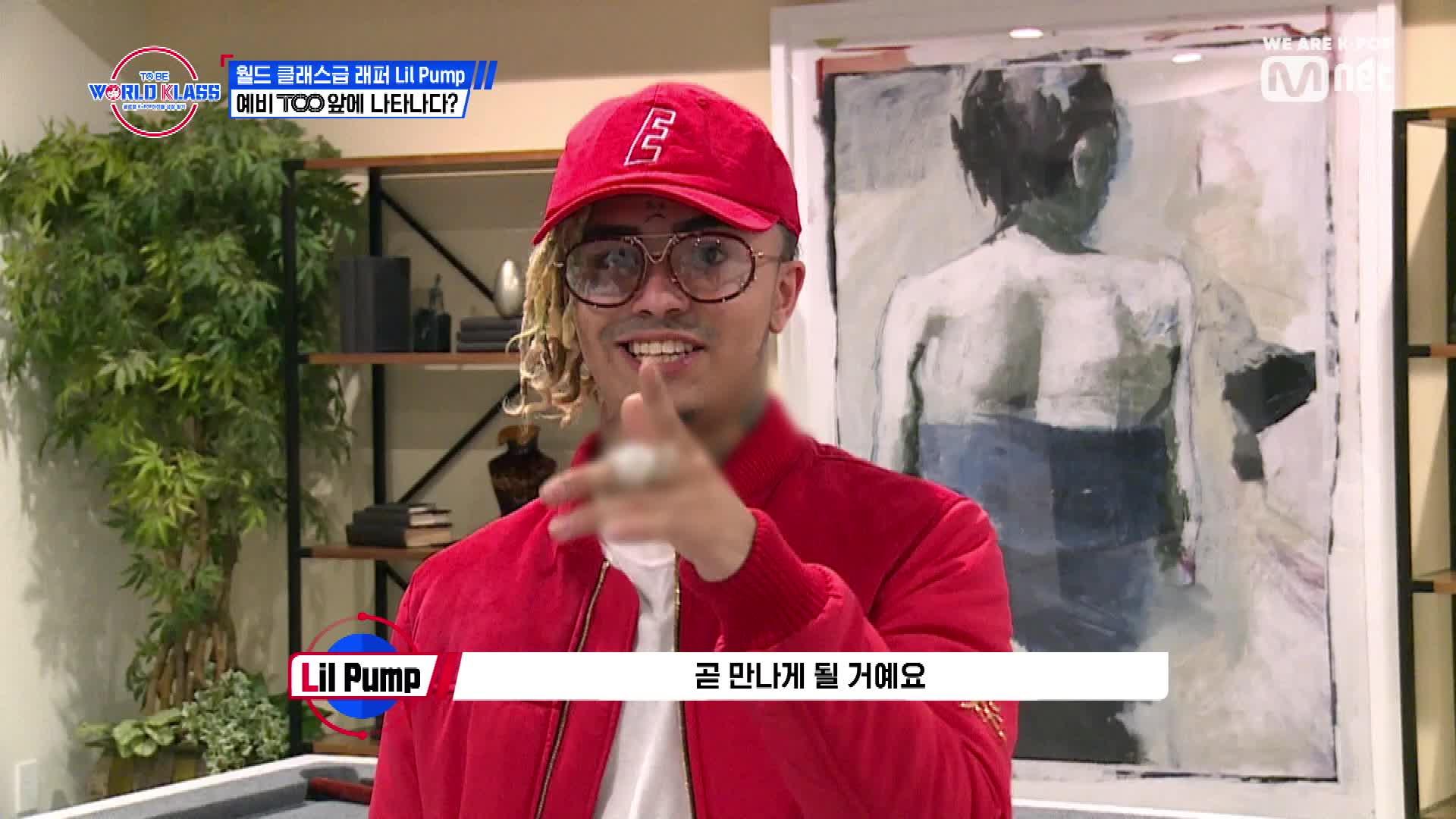 [4회] 재윤이 깜짝 생일 파티♥와 REAL 깜놀★ 릴 펌프의 등장!