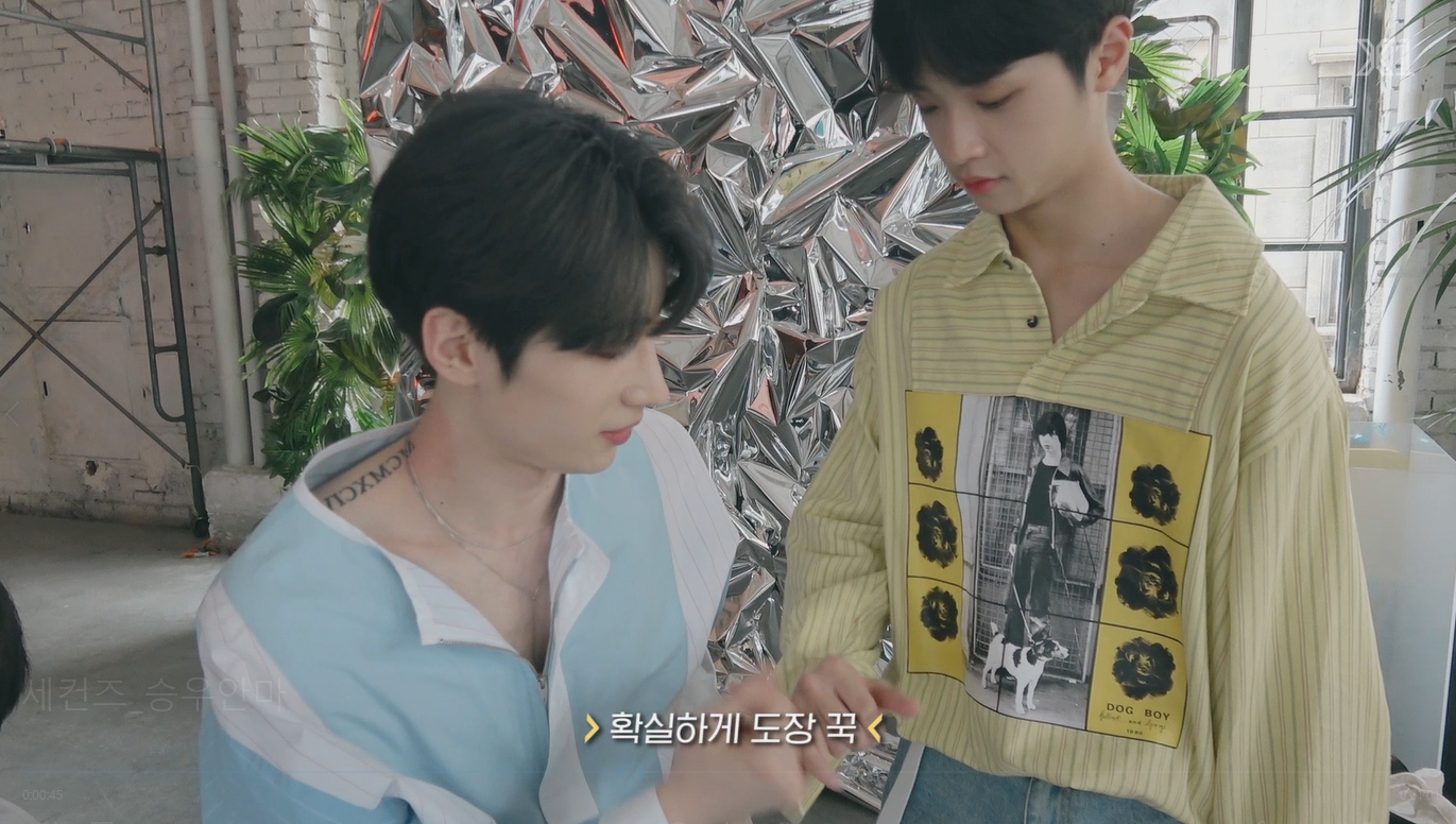 "[X""] DONGPYO caring for his brother SEUNGWOO"