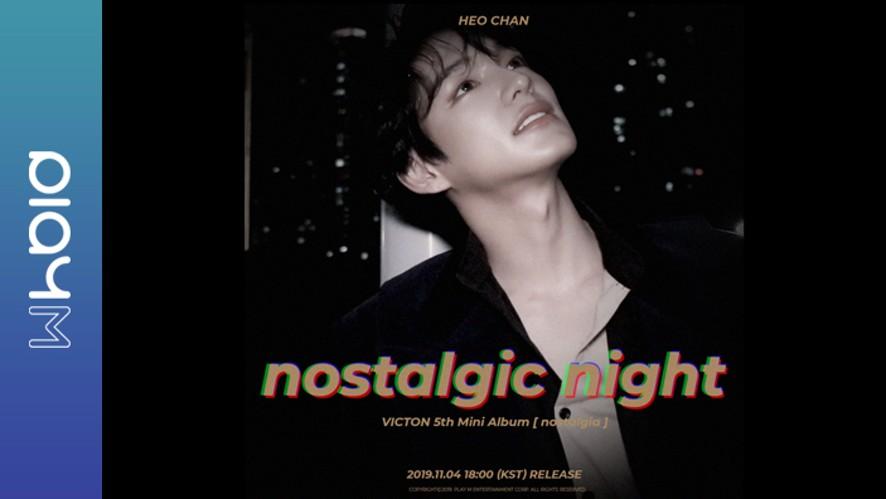 VICTON 'nostalgic night' Trailer HEO CHAN