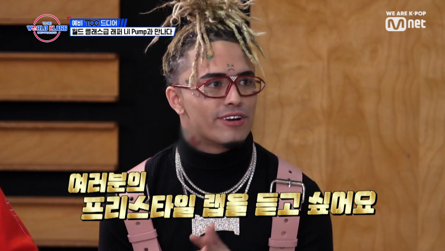 [EP04] 'Excited to the max' freestyle rapping in front of Lil Pump?