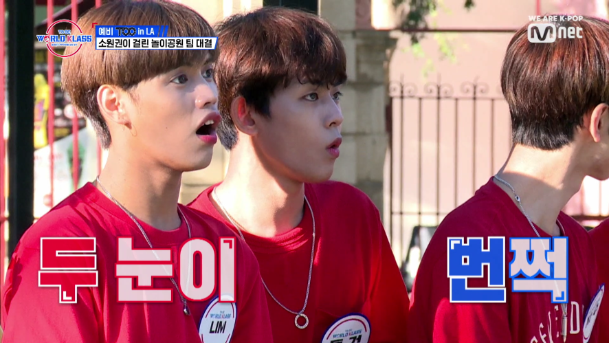 [EP04] 'What's your wish?' team match at theme park to get make-a-wish voucher!