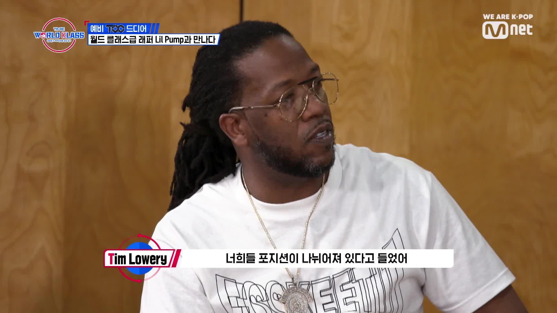 [4회] '흥분MAX' 릴 펌프 앞에서 프리스타일 랩을?!
