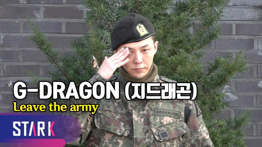 """군 생활 마치고 팬들 곁으로 돌아온 지드래곤 """"기다려주셔서 감사합니다"""" (G-DRAGON, Leave the army)"""