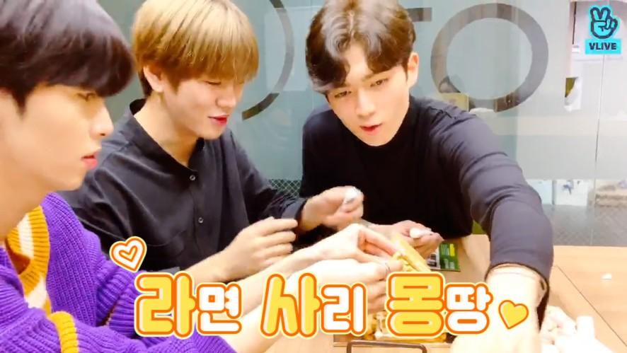 [UP10TION] 🏠허니하우스 입주민 모집합니다! 외풍&누수 주의하세요💛 (RASAMONG making a cookie house)