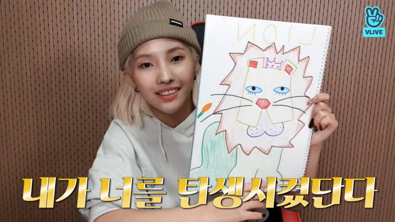 [(G)I-DLE] 25세기까지 이끌어갈 전소연의 또 하나의 명작 <아자🦁> (Soyeon drawing a Lion)