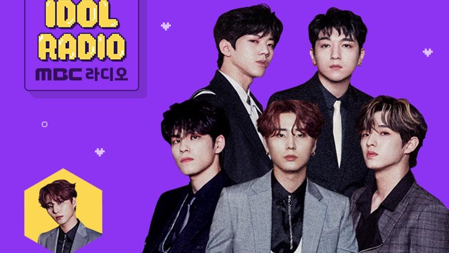 'IDOL RADIO' ep#391. 아.부.해 (스페셜 DJ 데이식스 영케이 with 데이식스)