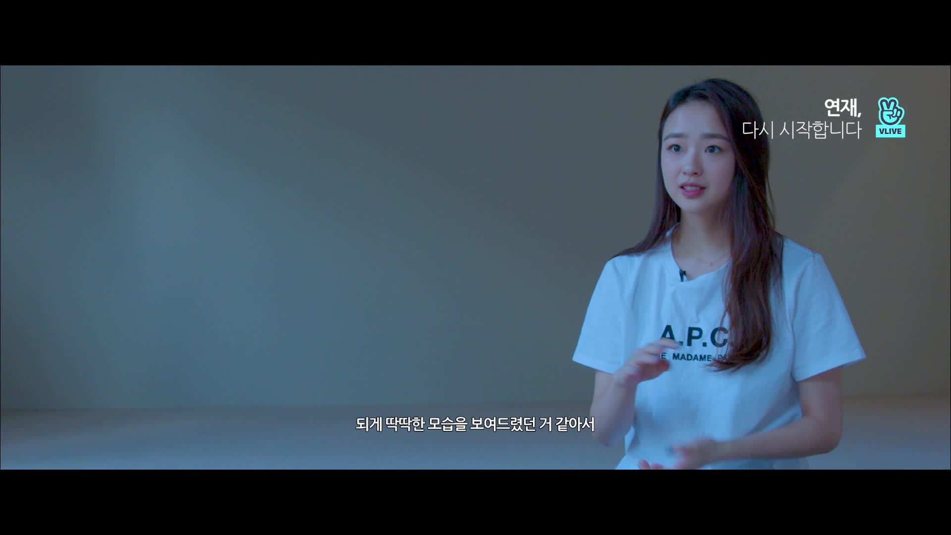 EP 00. 인터뷰, 연재의 솔직한 속마음 <연재, 다시 시작합니다>