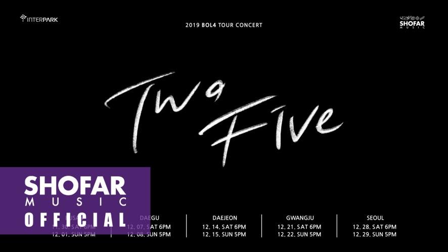 [2019 볼빨간사춘기 전국투어 콘서트 'Two Five' 스팟영상]