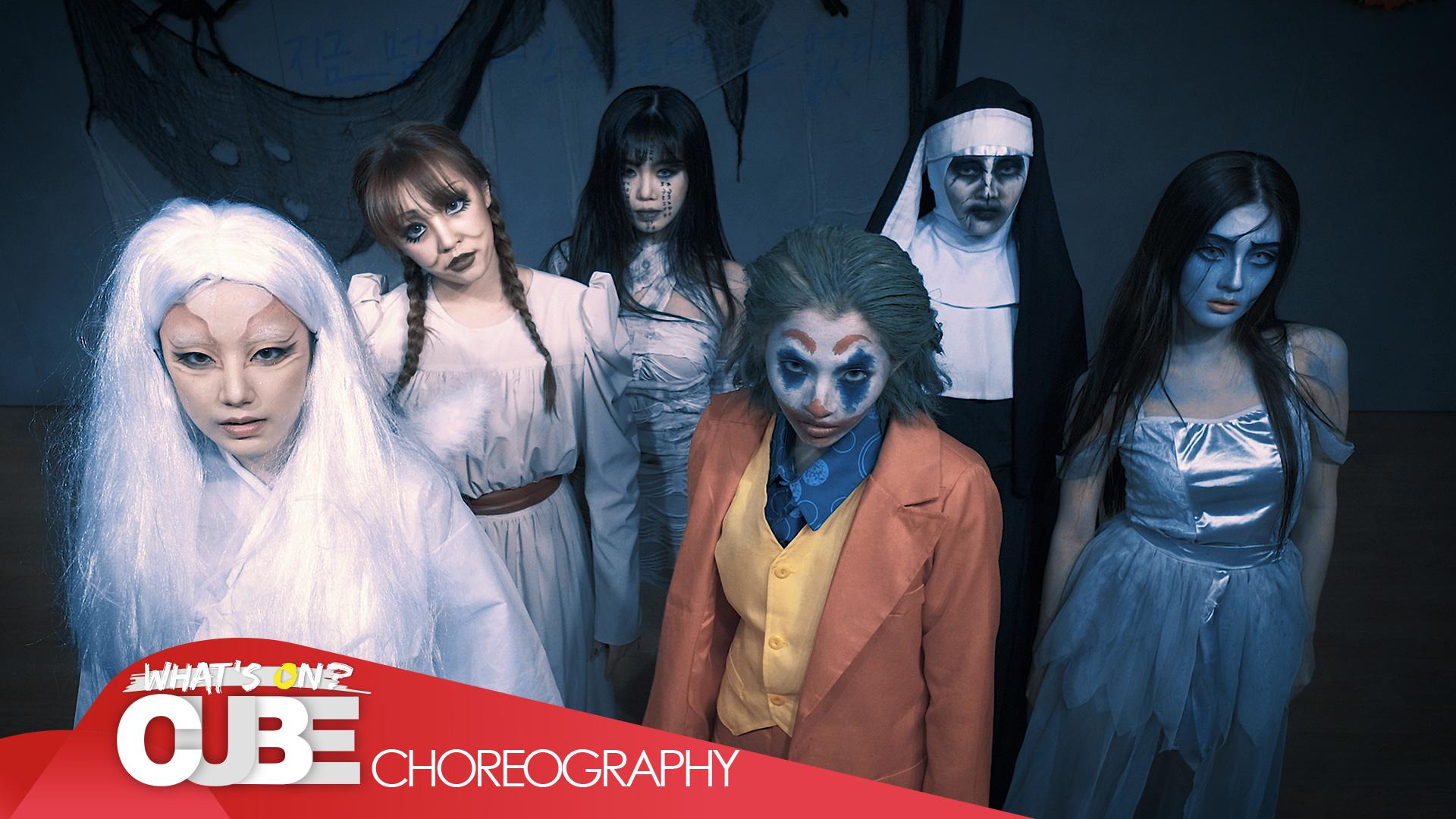 (여자)아이들 - '싫다고 말해 (Nightmare Ver.)' (Halloween Ver. Choreography Video)