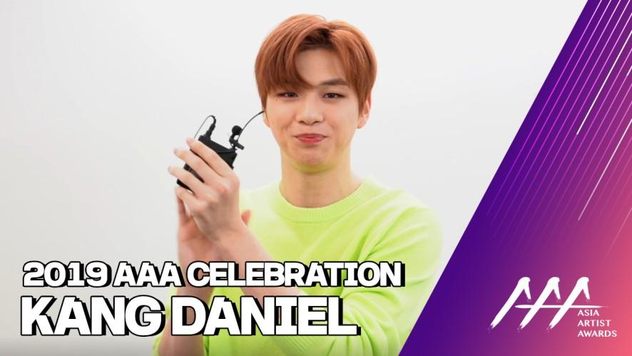 ★2019 Asia Artist Awards (2019 AAA) 강다니엘(KANGDANIEL)★