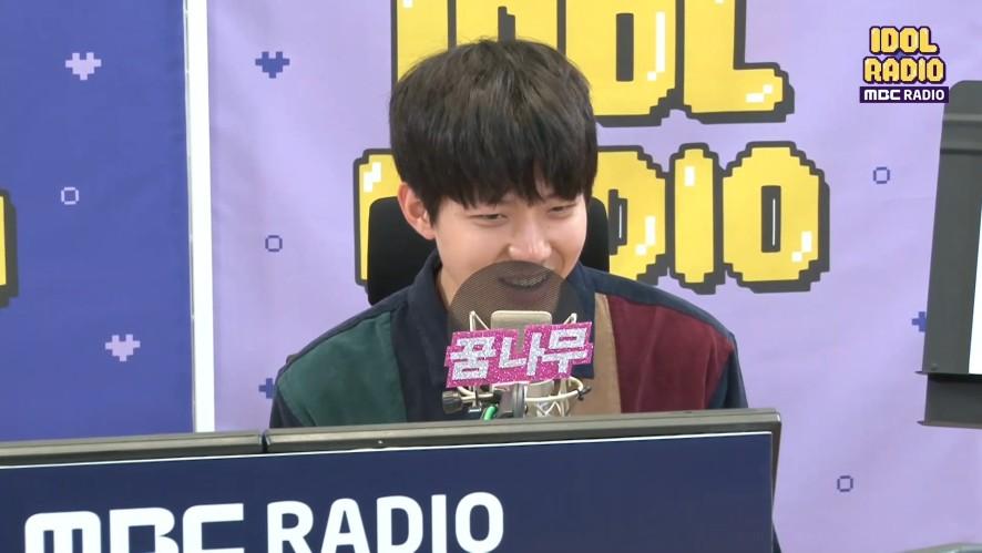 """""""나눈! 지굼!!"""" 도운 vs 원필 랩배틀!!"""