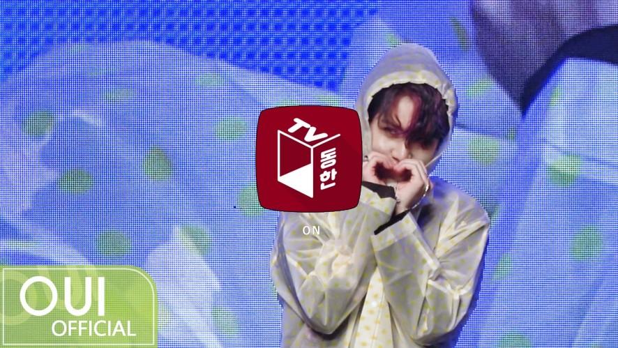 김동한(KIM DONG HAN) - [동한TV] EPISODE #22