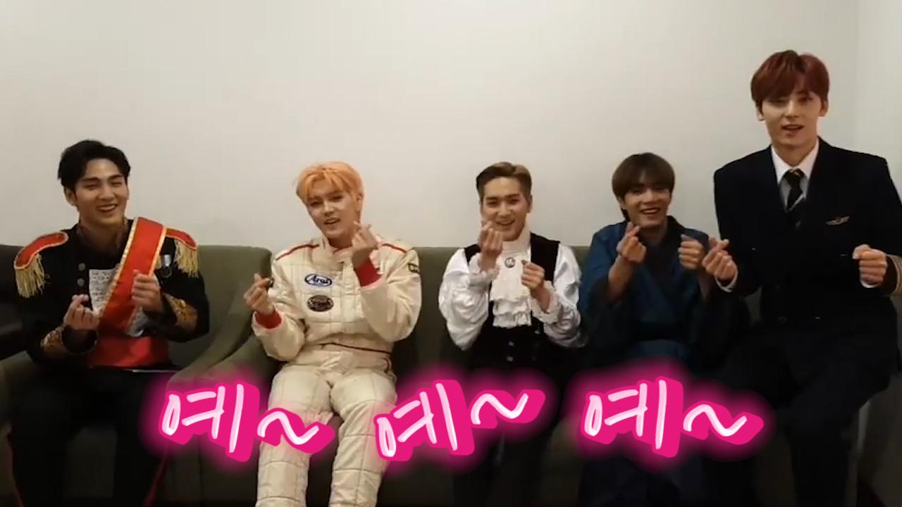 [NU'EST] 예~예~예~ 들썩들썩 하트 어깨춤으로 함.께.춤.춰.🎶💕 (NU'EST's new fan chant!)